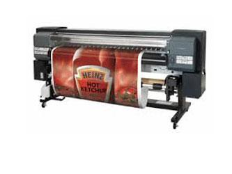 Хартии за широкоформатни принтери и плотери